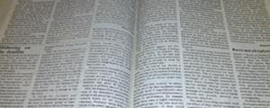 Landmark Articles
